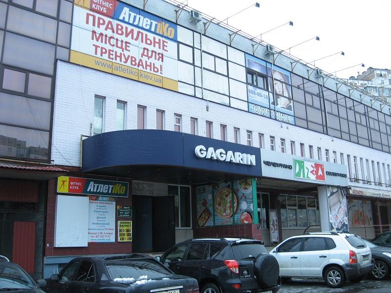 Кошиця, оренда приміщення під магазин або інший вид діяльності, 380 кв.м.